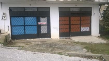 Κτίριο 180τ.μ. πρoς αγορά-Μακρυχώρι » Μακρυχώρι