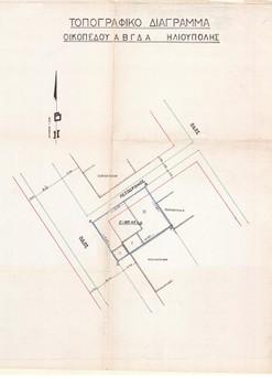 Οικόπεδο 185τ.μ. πρoς αγορά-Σταυρούπολη » Άνω ηλιούπολη