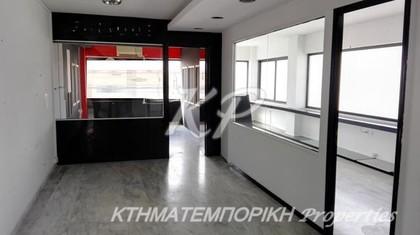 Επιχειρηματικό κτίριο 950τ.μ. πρoς ενοικίαση-Μεταμόρφωση » Κέντρο