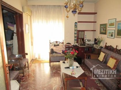 Διαμέρισμα 110τ.μ. πρoς αγορά-Μαρτίου