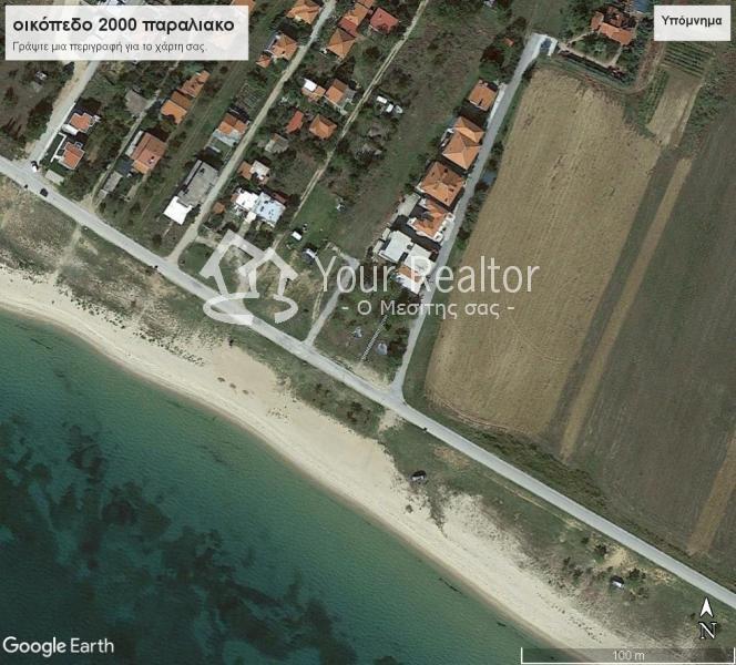 Οικόπεδο 2.000τ.μ. πρoς αγορά-Ορφανό » Παραλία οφρυνίου