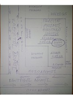 Οικόπεδο 440τ.μ. πρoς αγορά-Εύοσμος » Εύοσμο