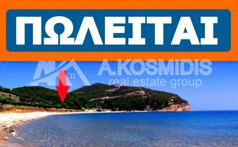 Αγροτεμάχια 4.069τ.μ. πρoς αγορά-Παλλήνη » Λουτρά