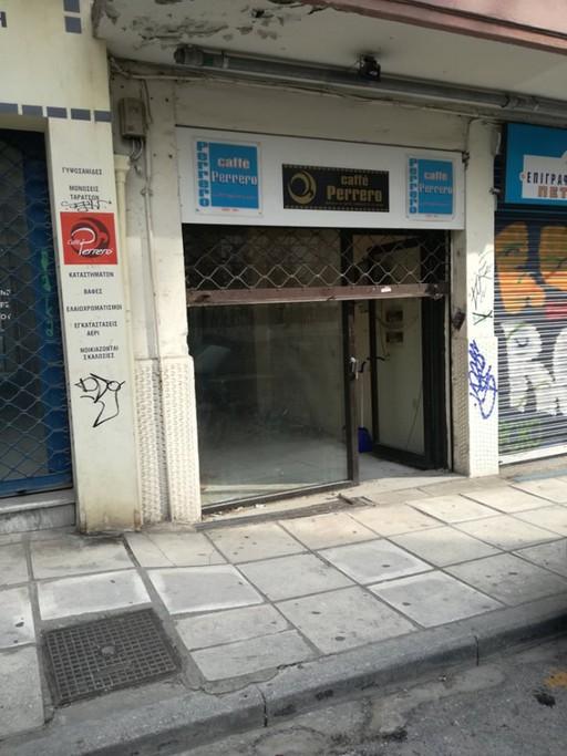 Κατάστημα 37τ.μ. πρoς αγορά-Υπόλοιπο κέντρου θεσσαλονίκης