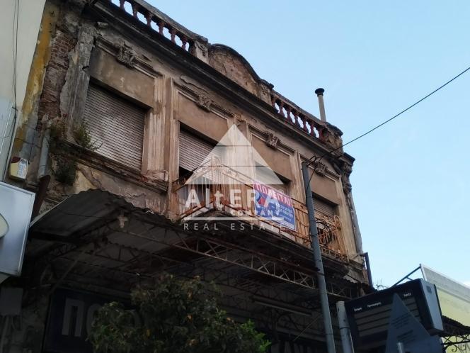 Κτίριο 280τ.μ. πρoς αγορά-Σέρρες » Κέντρο
