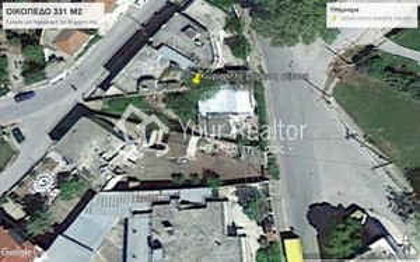 Οικόπεδο 331τ.μ. πρoς αγορά-Σέρρες » Πυροβολικά