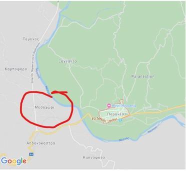 Αγροτεμάχια 9.450τ.μ. πρoς αγορά-Παρανέστι » Μεσοχώρι