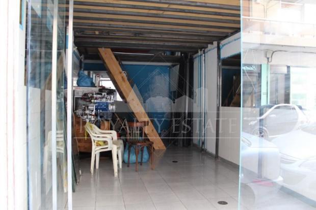 Γραφείο 44τ.μ. πρoς ενοικίαση-Ιλίσια » Hilton