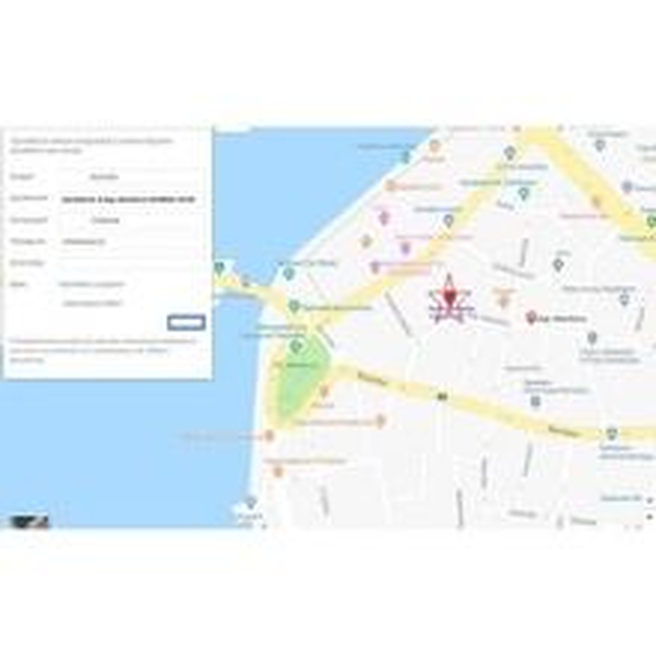 Parking 110τ.μ. πρoς ενοικίαση-Χαλκίδα » Κάστρο