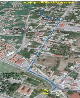 Συγκρότημα διαμερισμάτων 75τ.μ. πρoς ενοικίαση-Ιερά πόλη μεσολογγίου » Μεσολόγγι