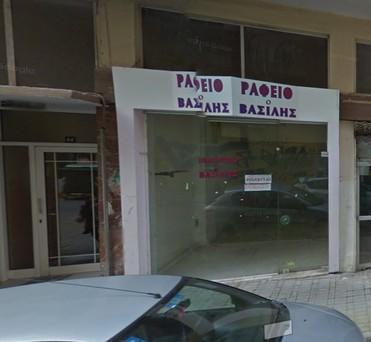 Κατάστημα 40τ.μ. πρoς αγορά-Γιαννιτσά » Κέντρο