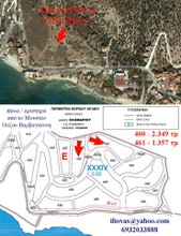 Οικόπεδο 3.706τ.μ. πρoς αγορά-Λέσβος - πλωμάρι » Άγιος ισίδωρος