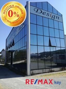 Επιχειρηματικό κτίριο 1.479τ.μ. πρoς αγορά-Γρεβενά » Κέντρο