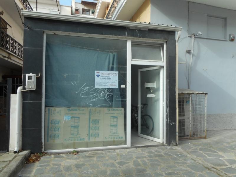 Κατάστημα 40τ.μ. πρoς ενοικίαση-Καστοριά » Καλλιθέα