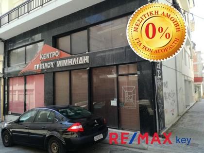Κατάστημα 129τ.μ. πρoς αγορά-Γρεβενά » Κέντρο