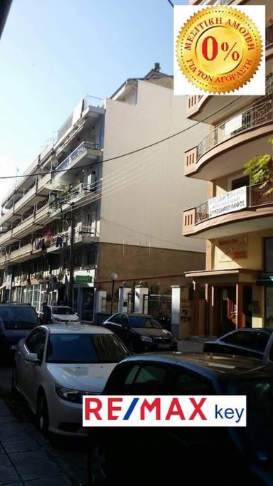Διαμέρισμα 86τ.μ. πρoς αγορά-Φλώρινα » Σκοπιά