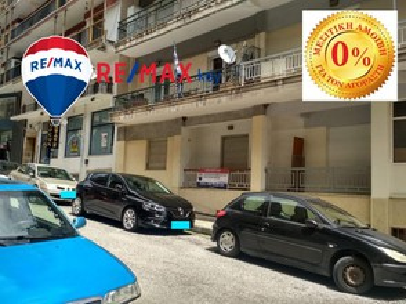 Διαμέρισμα 77τ.μ. πρoς αγορά-Φλώρινα » Κέντρο