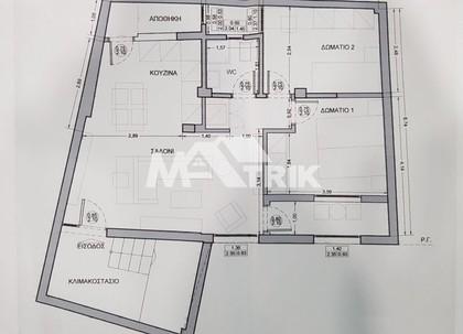 Διαμέρισμα 71τ.μ. πρoς αγορά-Ιπποκράτειο