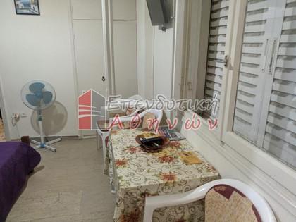Διαμέρισμα 24τ.μ. πρoς αγορά-Νέος κόσμος » Άγιος σώστης