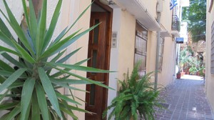 Συγκρότημα διαμερισμάτων 300τ.μ. πρoς αγορά-Χανιά » Παλιά πόλη