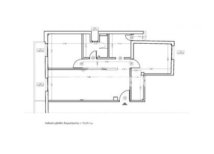 Διαμέρισμα 80τ.μ. πρoς αγορά-Μαρτίου