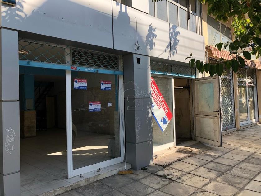 Κατάστημα 390τ.μ. πρoς ενοικίαση-Αμπελόκηποι » Σκεπάρνη