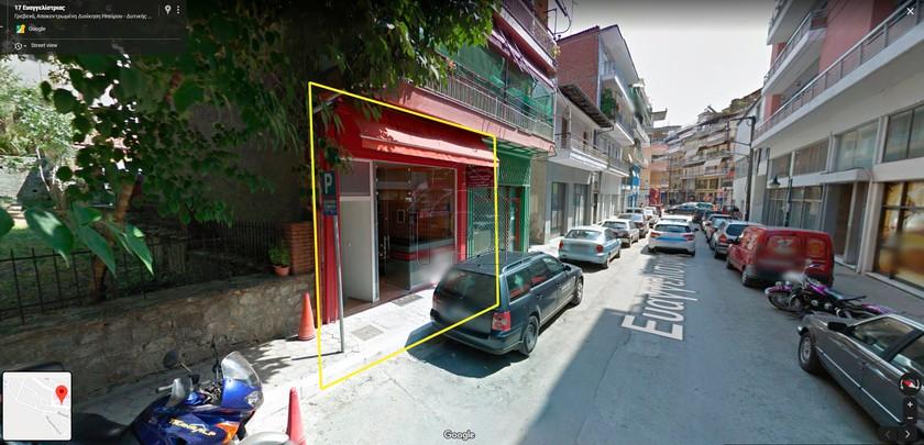 Κατάστημα 50τ.μ. πρoς ενοικίαση-Γρεβενά » Κέντρο