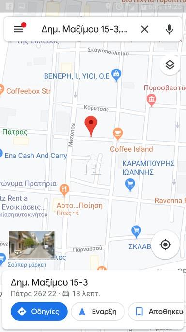 Οικόπεδο 140τ.μ. πρoς αγορά-Πάτρα » Σκαγιοπούλειο