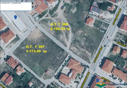 Οικόπεδο 3.173τ.μ. πρoς αγορά-Φλώρινα