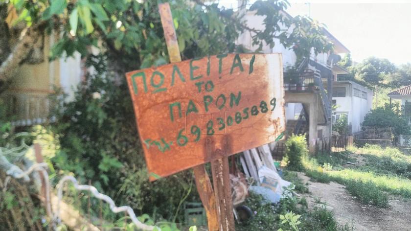 Οικόπεδο 410τ.μ. πρoς αγορά-Φιλιάτες » Πλαίσιο
