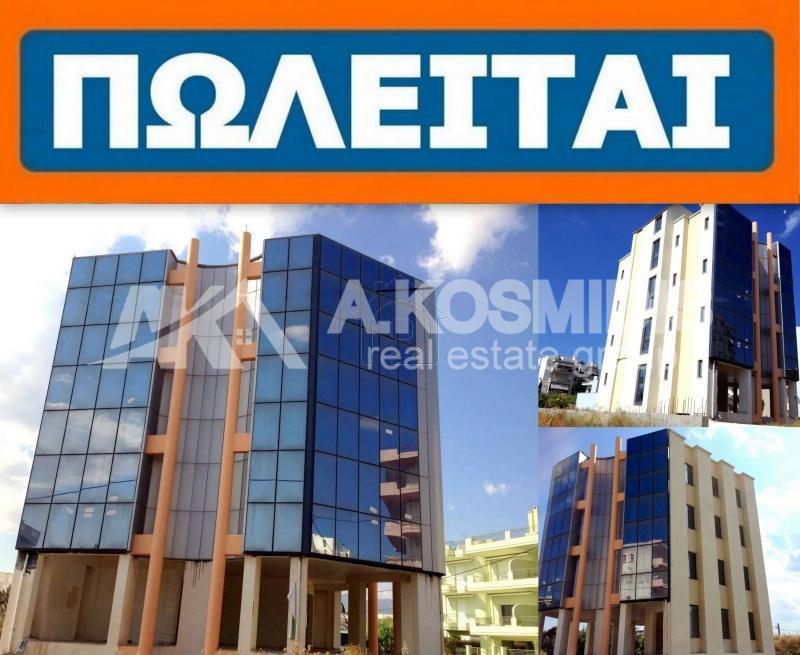 Επιχειρηματικό κτίριο 720τ.μ. πρoς αγορά-Σπάτα » Κέντρο