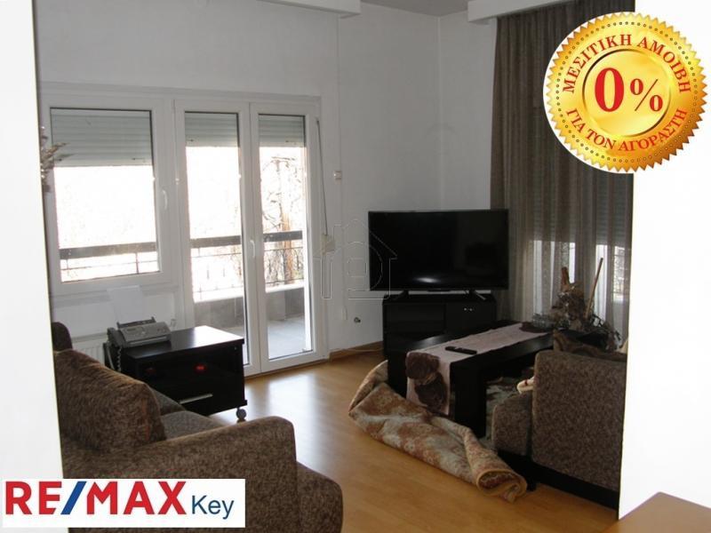 Διαμέρισμα 137τ.μ. πρoς αγορά-Καστοριά » Καλλιθέα
