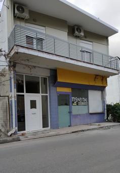 Κατάστημα 185τ.μ. πρoς αγορά-Θήβα » Κέντρο