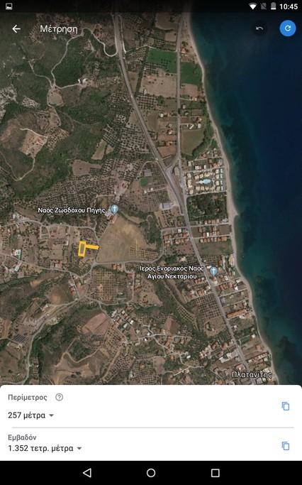 Οικόπεδο 1.350τ.μ. πρoς αγορά-Αντίρριο » Πλατανίτης