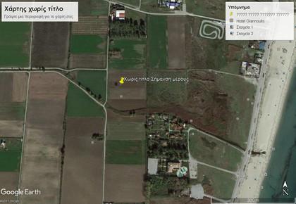 Αγροτεμάχια 10.952 τ.μ. πρoς αγορά, Ν. Πιερίας, Παραλία-thumb-1