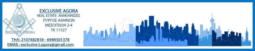 Οικόπεδο 230τ.μ. πρoς αγορά-Χαλάνδρι » Κάτω χαλάνδρι