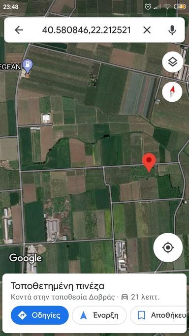 Αγροτεμάχια 12.900τ.μ. πρoς αγορά-Δοβρά » Πατρίδα