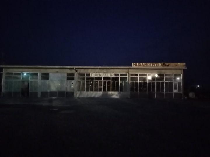 Κατάστημα 95τ.μ. πρoς ενοικίαση-Βιστωνίδα » Νέος ζυγός