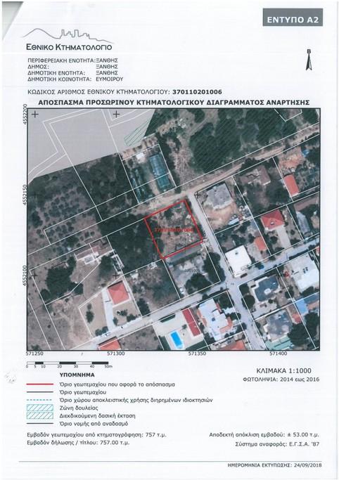 Οικόπεδο 757τ.μ. πρoς αγορά-Ξάνθη » Νέα μορσίνη