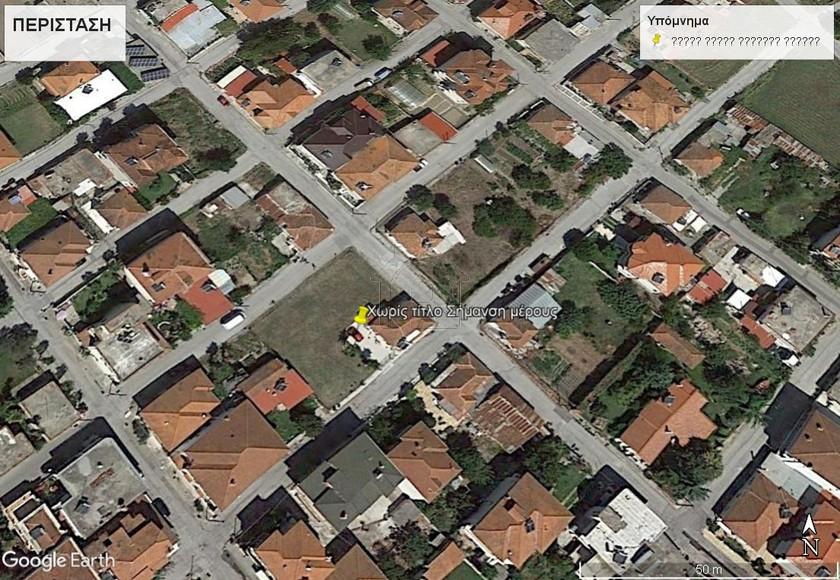 Οικόπεδο 850τ.μ. πρoς αγορά-Παραλία » Περίσταση