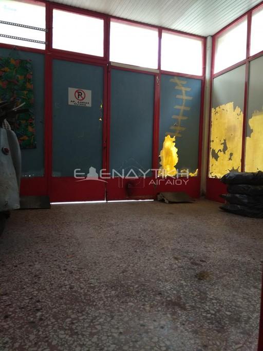Κατάστημα 51τ.μ. πρoς αγορά-Λαγκαδάς » Χρυσαυγή