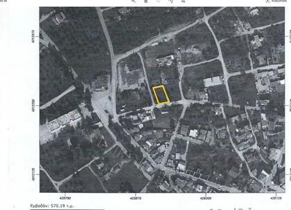 Οικόπεδο 570τ.μ. πρoς αγορά-Ιστιαία » Άγιος γεώργιος