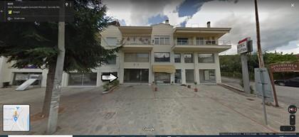 Κατάστημα 230τ.μ. πρoς αγορά-Καστοριά » Χλόη