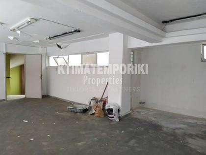 Επιχειρηματικό κτίριο 270τ.μ. πρoς ενοικίαση-Νέα ιωνία » Κέντρο