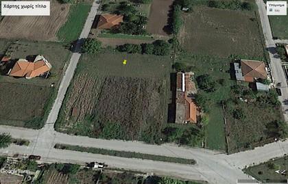 Οικόπεδο 945τ.μ. πρoς αγορά-Τρίκαλα » Ριζαρειό