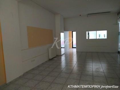 Επιχειρηματικό κτίριο 675τ.μ. πρoς ενοικίαση-Νέα ιωνία