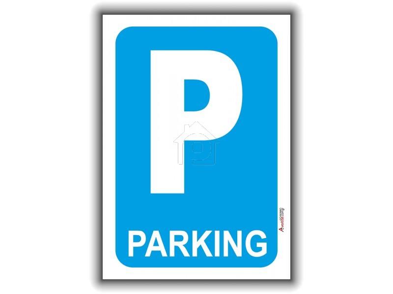 Parking 0-10τ.μ. πρoς ζήτηση-Γαλάτσι » Λαμπρινή