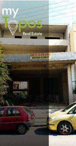 Διαμέρισμα 600τ.μ. πρoς αγορά-Ηράκλειο κρήτης » Τρεις καμάρες