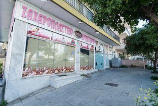Κατάστημα 100τ.μ. πρoς αγορά-Περιστέρι » Χρυσούπολη