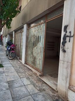 Αποθήκη 90τ.μ. πρoς ενοικίαση-Νέα σμύρνη » Χρυσάκη